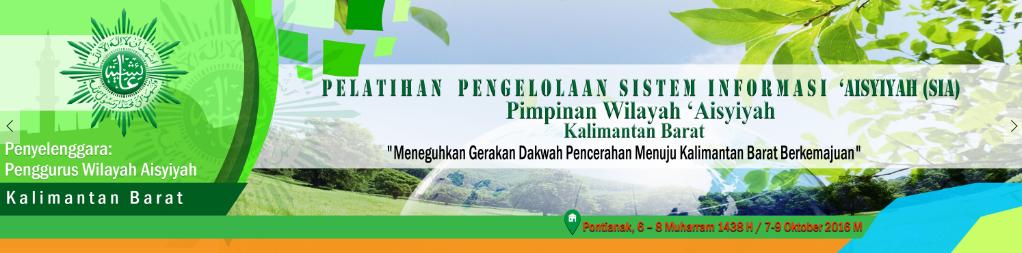 Pelatiahan Sistem Informasi 'Aisyiyah Kalimantan Barat
