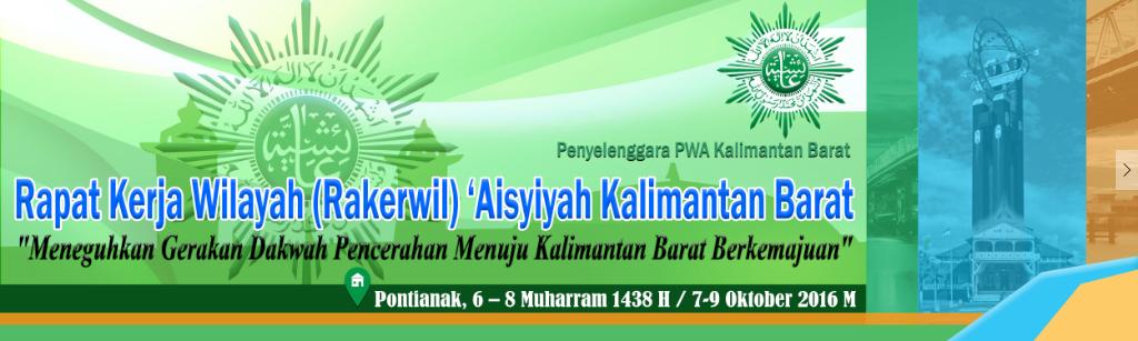 Rapat Kerja Wilayah 'Aisyiyah Kalimantan Barat