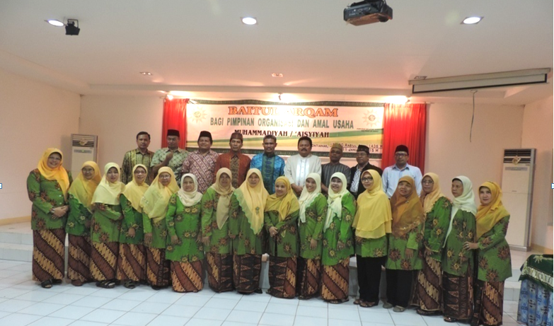PWA Kalimantan Barat