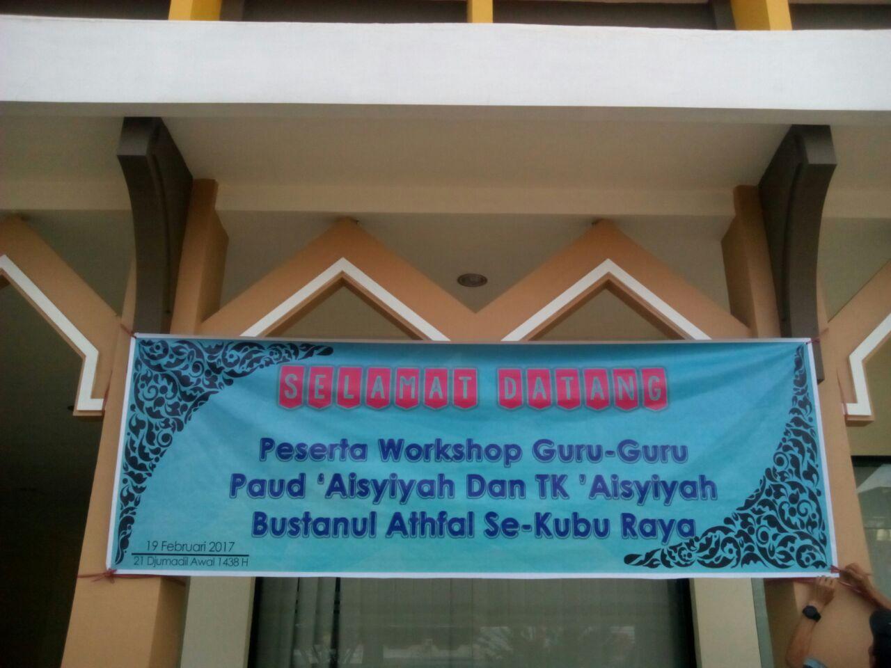 Foto Pelatihan Guru TK dan PAUD se-Kubu Raya